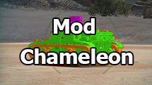 "Mod ""Chameleon"" - 3D skins of enemy tanks for World of Tanks 1.12.1.1"
