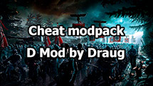 Minimalistic cheat modpack D Mod by Draug for World of Tanks 1.12.1.1