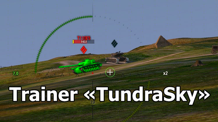 "Trainer ""Tundra"" (vegetation removal) for World of Tanks 1.10.1.4"
