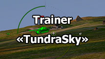"Trainer ""Tundra"" (vegetation removal) for World of Tanks 1.12.1.1"