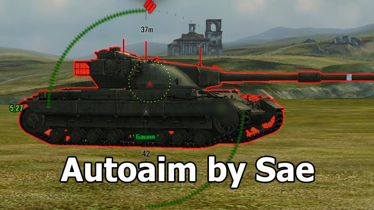 AutoAim by Sae for World of Tanks 1.12.1.1