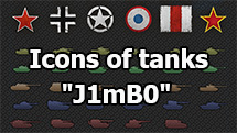 "Icons of tanks ""J1mB0"" for World of Tanks 1.11.0.0"