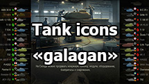 "Tank icons ""galagan"" for World of Tanks 1.11.0.0"