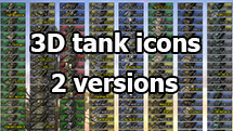 2 versions of 3D tank icons for World of Tanks 1.11.0.0