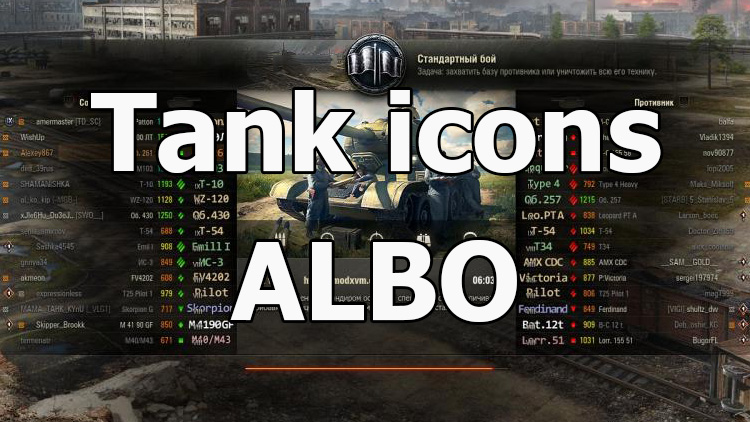 "Simple text icons of tanks ""ALBO"" for WOT 1.8.0.2"