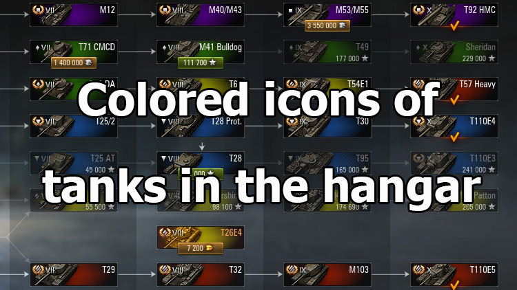 Colored icons of tanks in the hangar for World of Tanks 1.12.0.0
