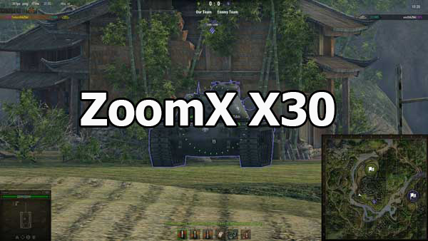 ZoomX X30: increased aim zoom ratio for World of Tanks 1.8.0.2