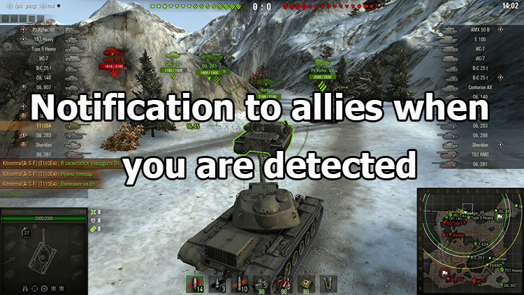 Notification to allies when you are detected for WOT 1.7.0.2