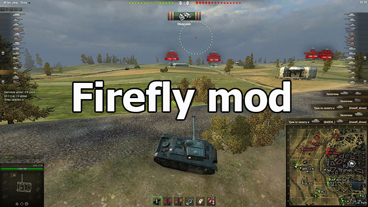 Firefly mod: enemy spotting, damage, destruction indicator for WOT 1.7.0.2