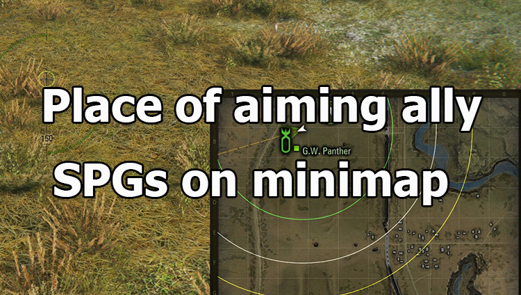 Place of aiming ally SPGs on minimap for World of Tanks 1.7.0.2