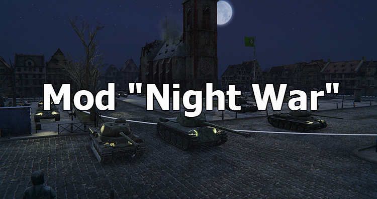 "Atmospheric mod ""Night War"" for World of Tanks 1.10.1.0"