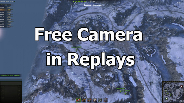 "Mod ""Free Camera in Replays"" for World of Tanks 1.10.1.4"
