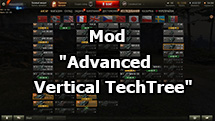 "Mod ""Advanced Vertical Tech Tree"" for World of Tanks 1.12.0.0"