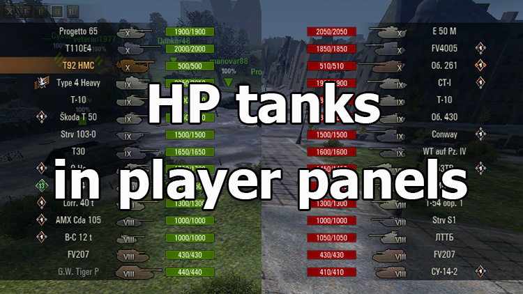 HP tanks in player panels for World of Tanks 1.10.1.1