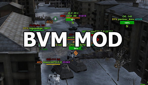 BVM Mod (battleVehicleMarkers) for World of Tanks 1.11.0.0
