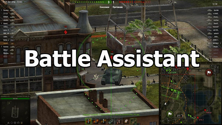 Mod Battle Assistant - SPG sight for World of Tanks 1.11.0.0