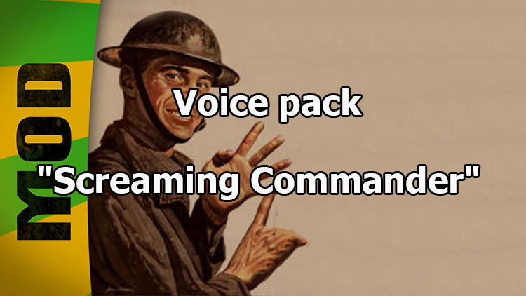 "Voice pack ""Screaming Commander"" for World of Tanks 1.6.1.4"