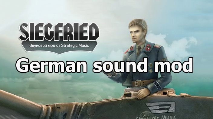 "German sound mod ""Siegfried"" for World of Tanks 1.9.1.2"