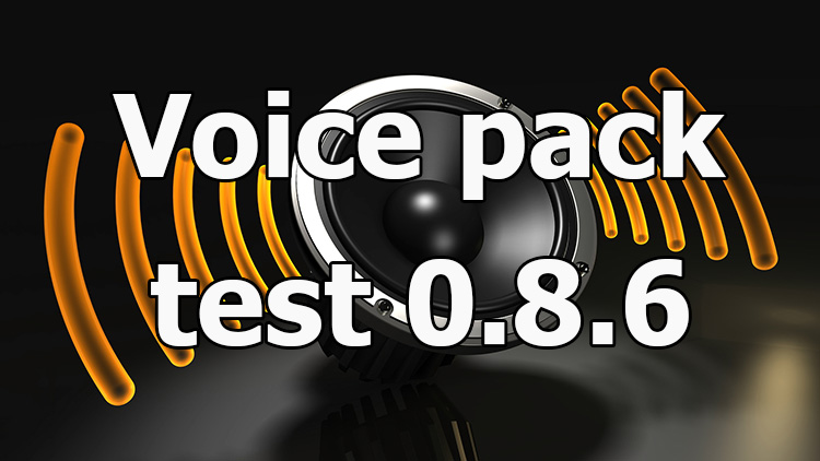 Voice pack from test 0.8.6 for World of Tanks 1.8.0.2