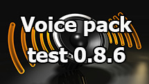 Voice pack from test 0.8.6 for World of Tanks 1.6.1.3
