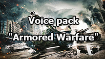 "Voice pack ""Armored Warfare"" for WOT 1.6.1.3"