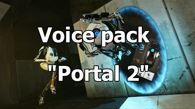 "Voice pack ""Portal 2"" for WOT 1.10.1.4"