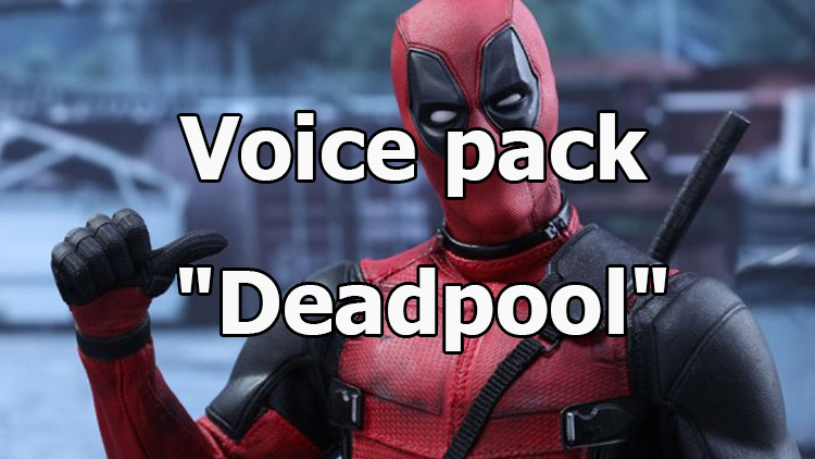 "Voice pack from the movie ""Deadpool"" for World of Tanks 1.9.1.2"