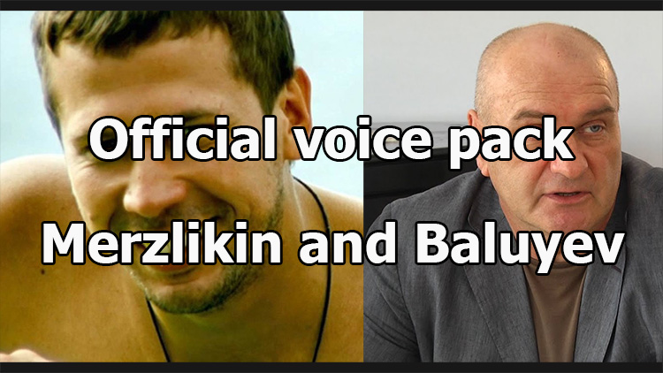 Official voice pack WG - Baluyev and Merzlikin for WOT 1.7.1.0