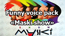 "Funny voice pack ""Maski show"" for World of Tanks 1.6.1.3"