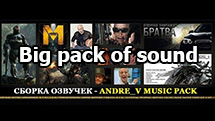 Modpack of sound from Andre_V for World of Tanks 1.6.1.3