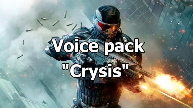 "Sound mod ""Crysis"" for World of Tanks 1.12.0.0"