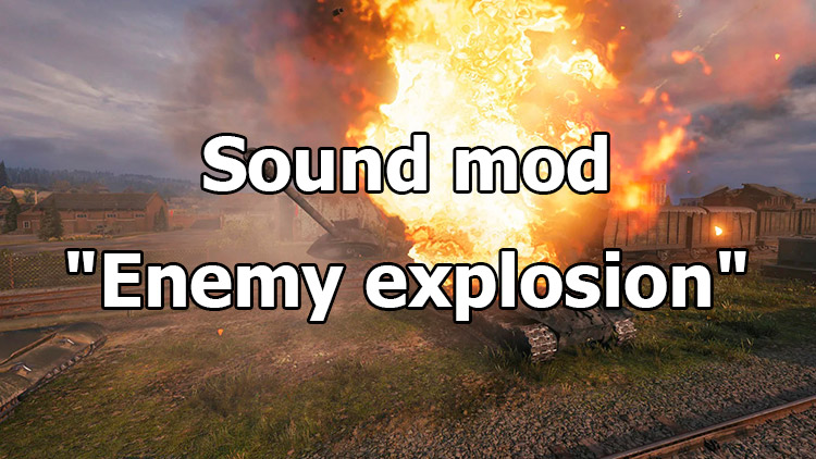 "Sound mod ""Enemy explosion"" для World of Tanks 1.12.1.1"