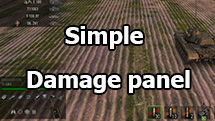 Simple minimalistic damage panel for WOT 1.9.1.2