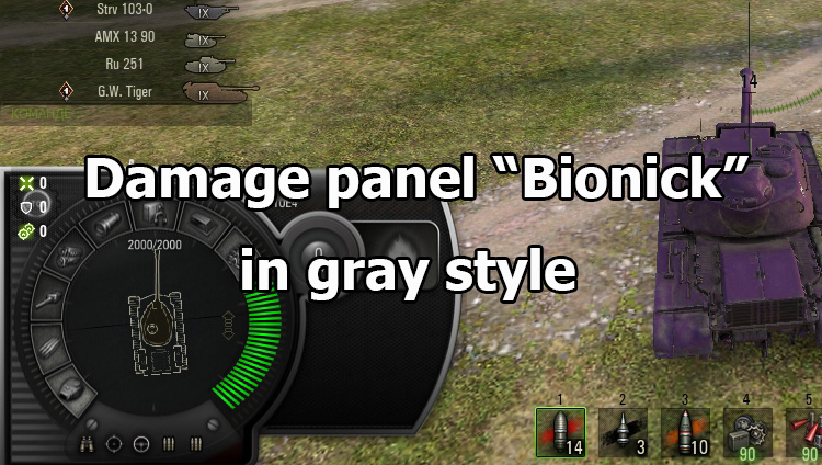 "Damage panel ""Bionick"" in gray style for WOT 1.9.1.2"