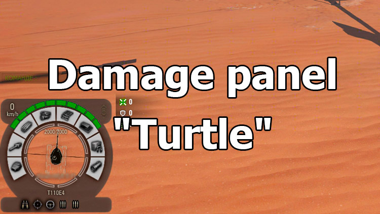 "Damage panel ""Turtle"" for World of Tanks 1.11.0.0"