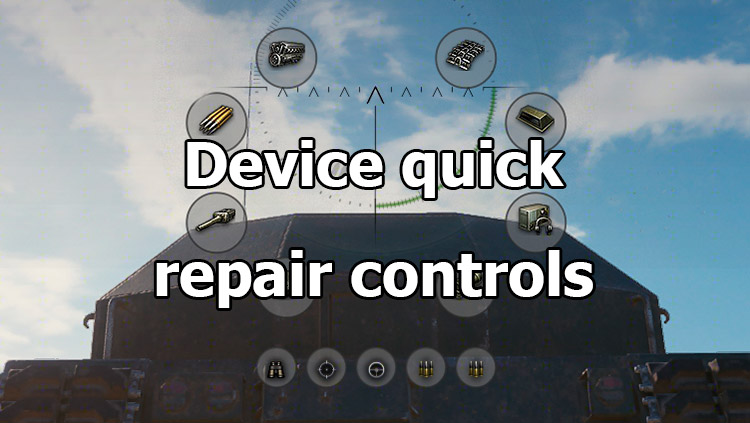 "Mod ""Device quick repair controls"" for World of Tanks 1.10.1.4"