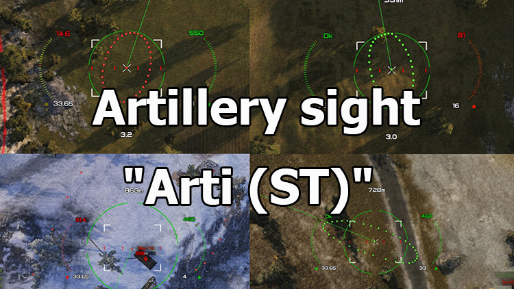 "Artillery sight ""Arti (ST)"" for WOT 1.12.0.0"