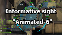 "Informative sight ""Animated-6"" for World of Tanks 1.10.1.4"