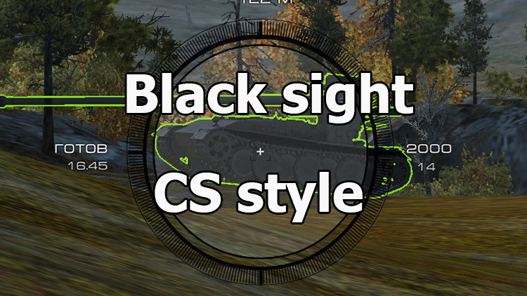 Black sight CS style for World of Tanks 1.11.0.0
