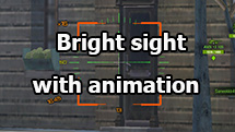 Bright sight with animation for World of Tanks 1.10.1.4