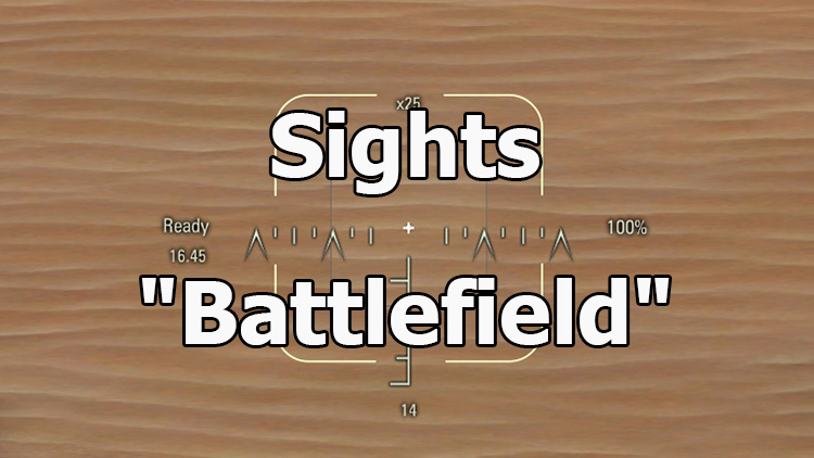 "Sights ""Battlefield"" (4 types of mesh) for World of Tanks 1.7.1.2"