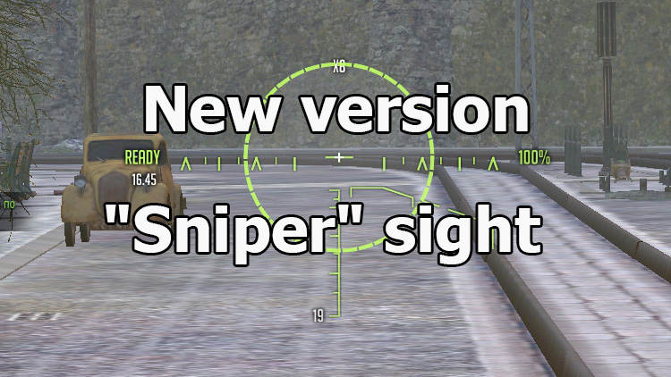 "New version ""Sniper"" sight for World of Tanks 1.11.1.3"