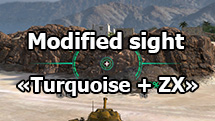 "Modified sights ""Turquoise + ZX"" for World of Tanks 1.12.1.1"
