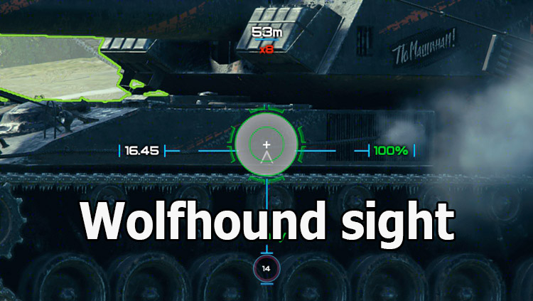 Wolfhound sight for World of Tanks 1.11.0.0