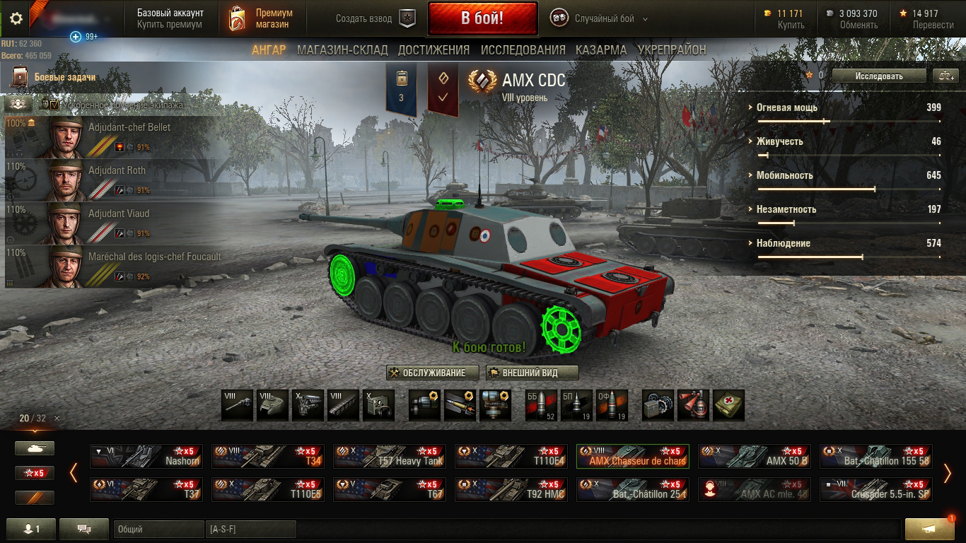 Colored skins hit zones for World of Tanks 1 5 0 0