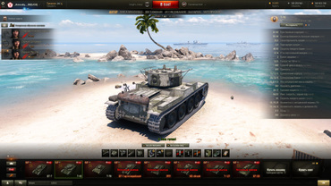 Summer hangar on the beach for World of Tanks