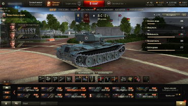 "Hangar ""TANKFEST"" for World of Tanks"