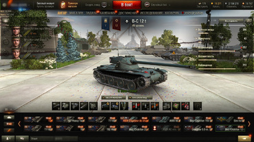 "Hangar ""Jubilee"" for World of Tanks"