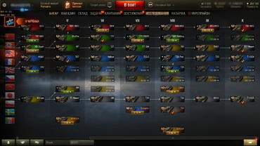 Colored icons of tanks in the hangar for World of Tanks