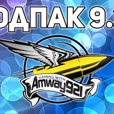 wot amway921 mod